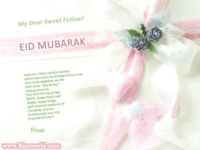 Eid mubarak 2016:best eid cards with quotes