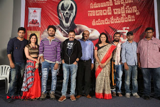 Nenostha Release Press Meet Stills  0035.jpg