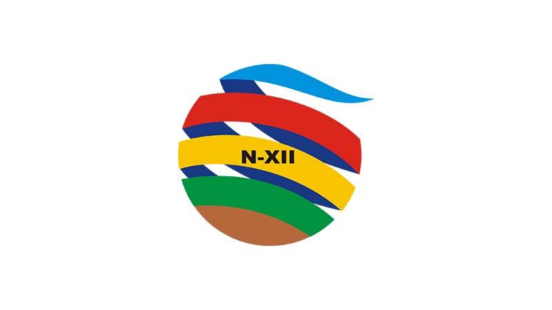 Lowongan PMMB PT Perkebunan Nusantara XII Bulan Agustus 2020