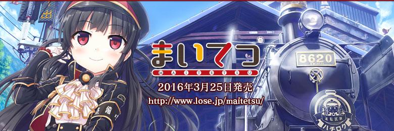 http://www.lose.jp/