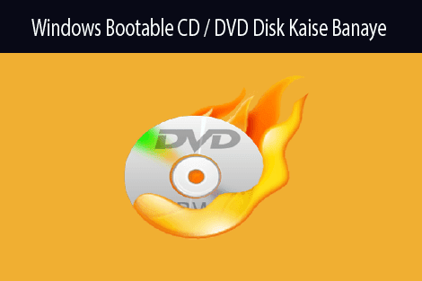 windows-bootable-dvd