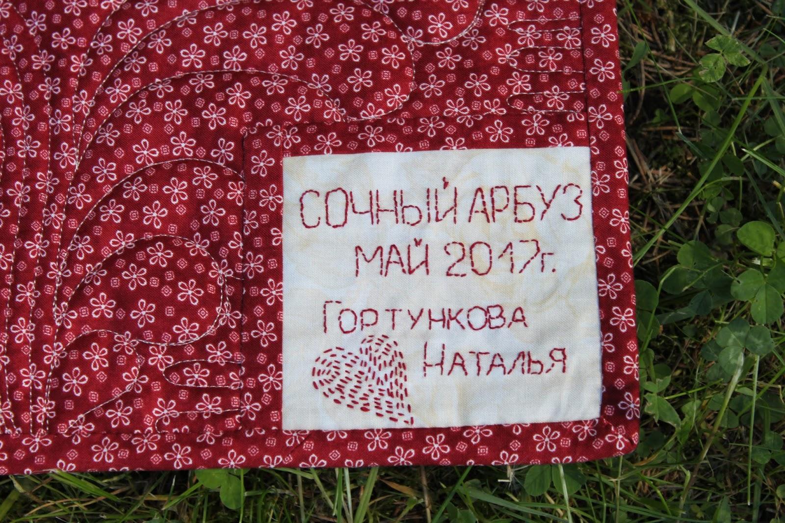 Прогноз погоды в иркутске на май
