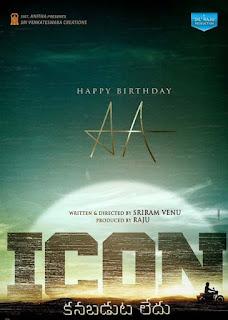 Icon Allu Arjun 21