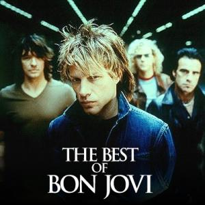 Bon jovi what do you got (midi/kar) download karaoke free gratis.