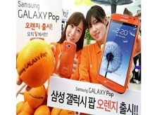 Samsung Galaxy Pop With Bright Orange Color