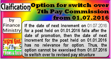 7th-cpc-pay-revision-clarification