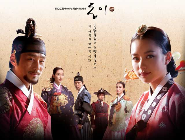 Download korean drama dong yi ccuart Image collections