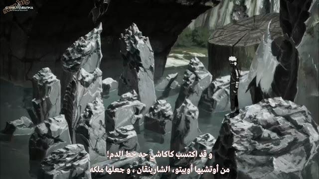 Naruto Shippuuden Movie 3 بلوراي 1080P أون لاين مترجم عربي تحميل و مشاهدة مباشرة