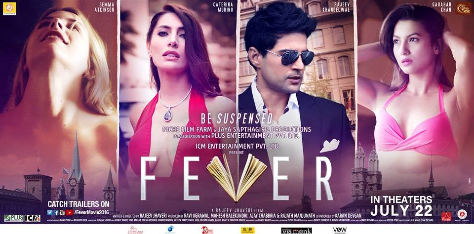 Fever Movie Songs Lyrics - Rajeev | Gauhar | Gemma | Caterina