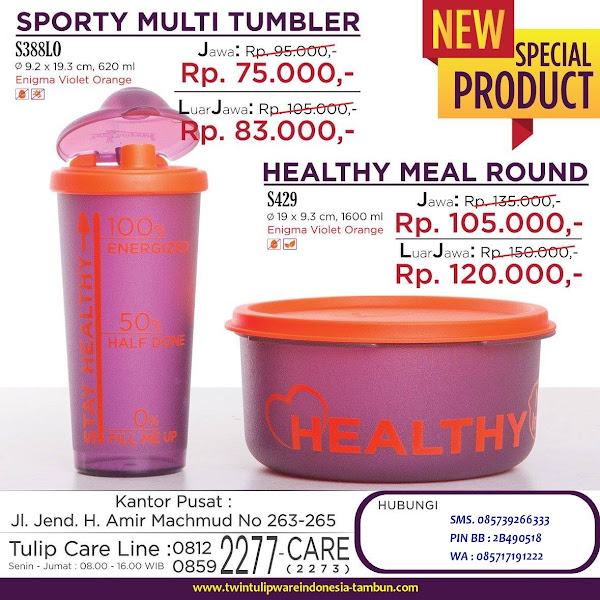 Special Price Business Lunch Box MB | September 2016