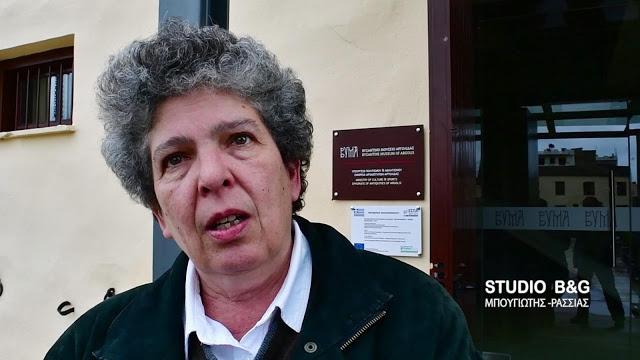 Ο Δήμος Ναυπλιέων τιμά την Άλκηστις Παπαδημητρίου