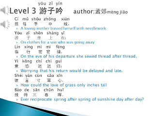 I Love Learning Chinese 我爱学中文 April 2013