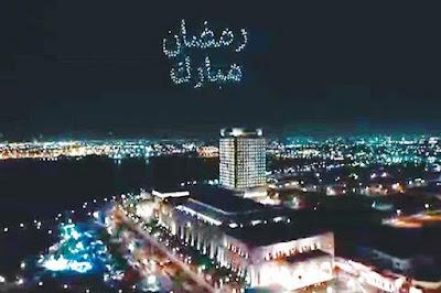Sambut Ramadhan, 300 Drone yang Atraktif Warnai Langit Malam Kota Jeddah