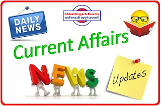 Current Affairs in a Line: 22 September 2017