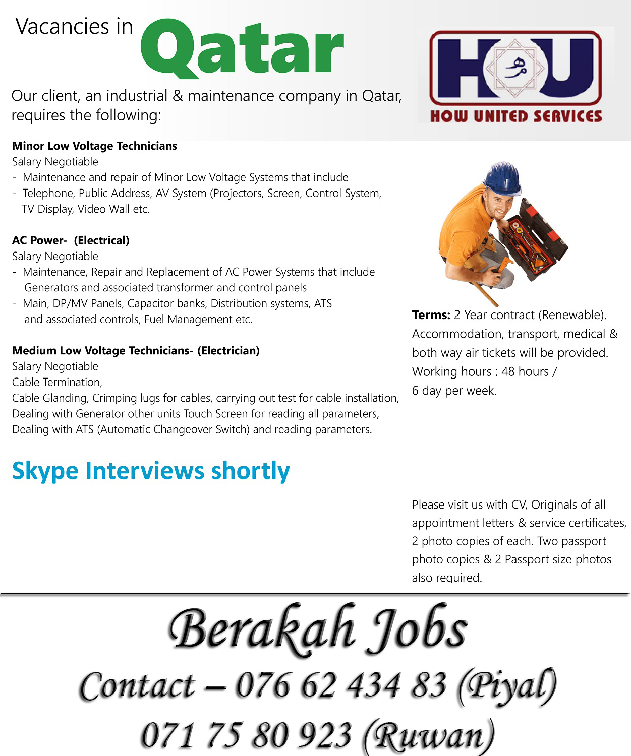 Berakah Job Bank: Vacancies Qatar