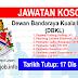 Job Vacancy at Dewan Bandaraya Kuala Lumpur (DBKL)