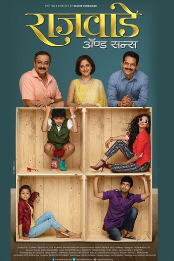 Rajwade And Sons 2015 Marathi Movie Download