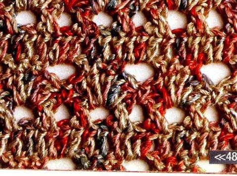 Patrón #1256: Punto Calado a Crochet