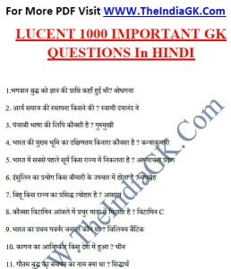 Lucent Gk Ebook In Hindi