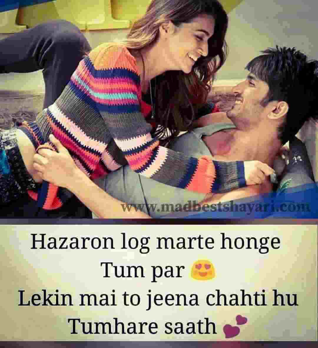 Beautiful Love Shayari In Hindi Images for girlfriend