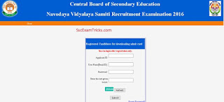 NVS TGT PGT Admit card