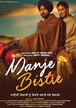 Manje Bistre 2017 Punjabi 480p WEBRip 350mb