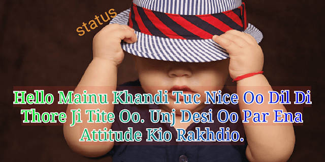 Punjabi Status For Boys Quotes Picture For About Life Punjabi New
