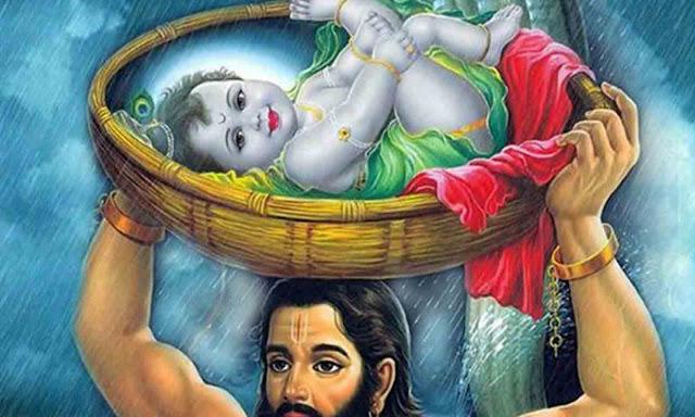 శ్రీకృష్ణ జన్మాష్టమి | Krishna Janmashtami |