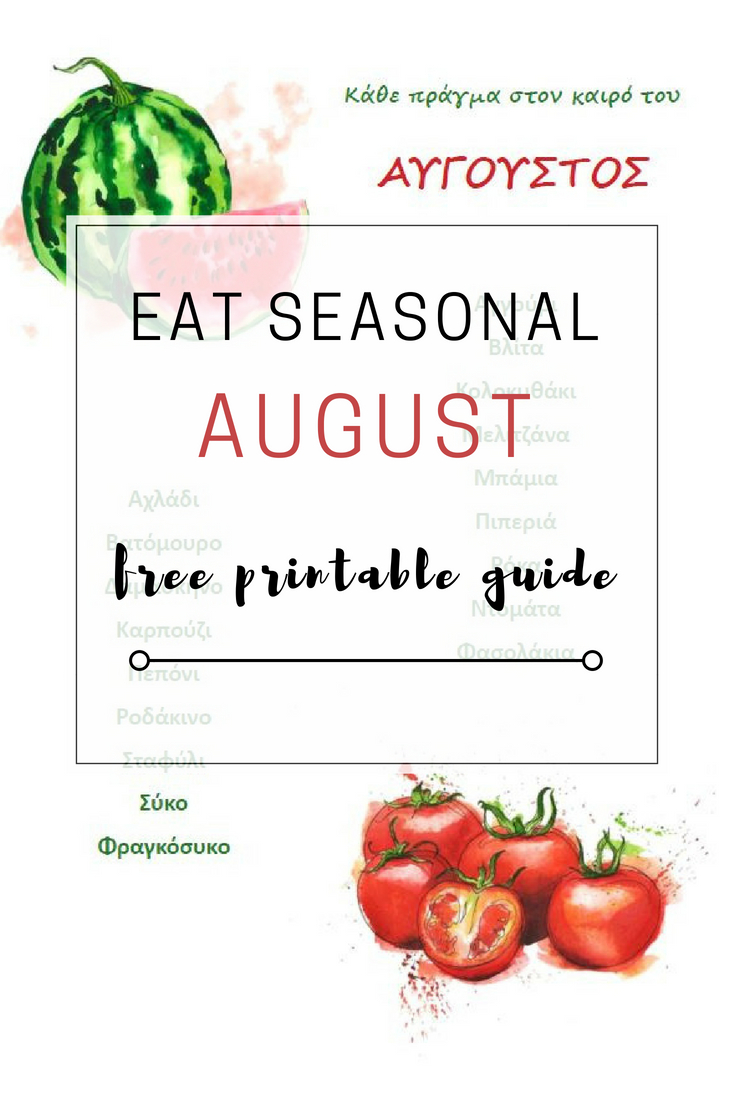 Eating seasonal is important not only to our health but to nature as well. Check out what fruits and veggies are in season for July and don't forget to print the handy chart - Ioanna's Notebook for Edit your Life Magazine