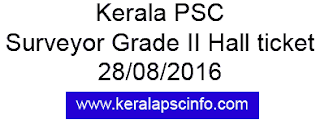 surveyor GradeII Hall ticket, Kerala PSC Hall ticket Download, Admit card survetor grade 2, Download PSC surveyor grade 2 hall ticket, Surveyor Grade 2 Admit
