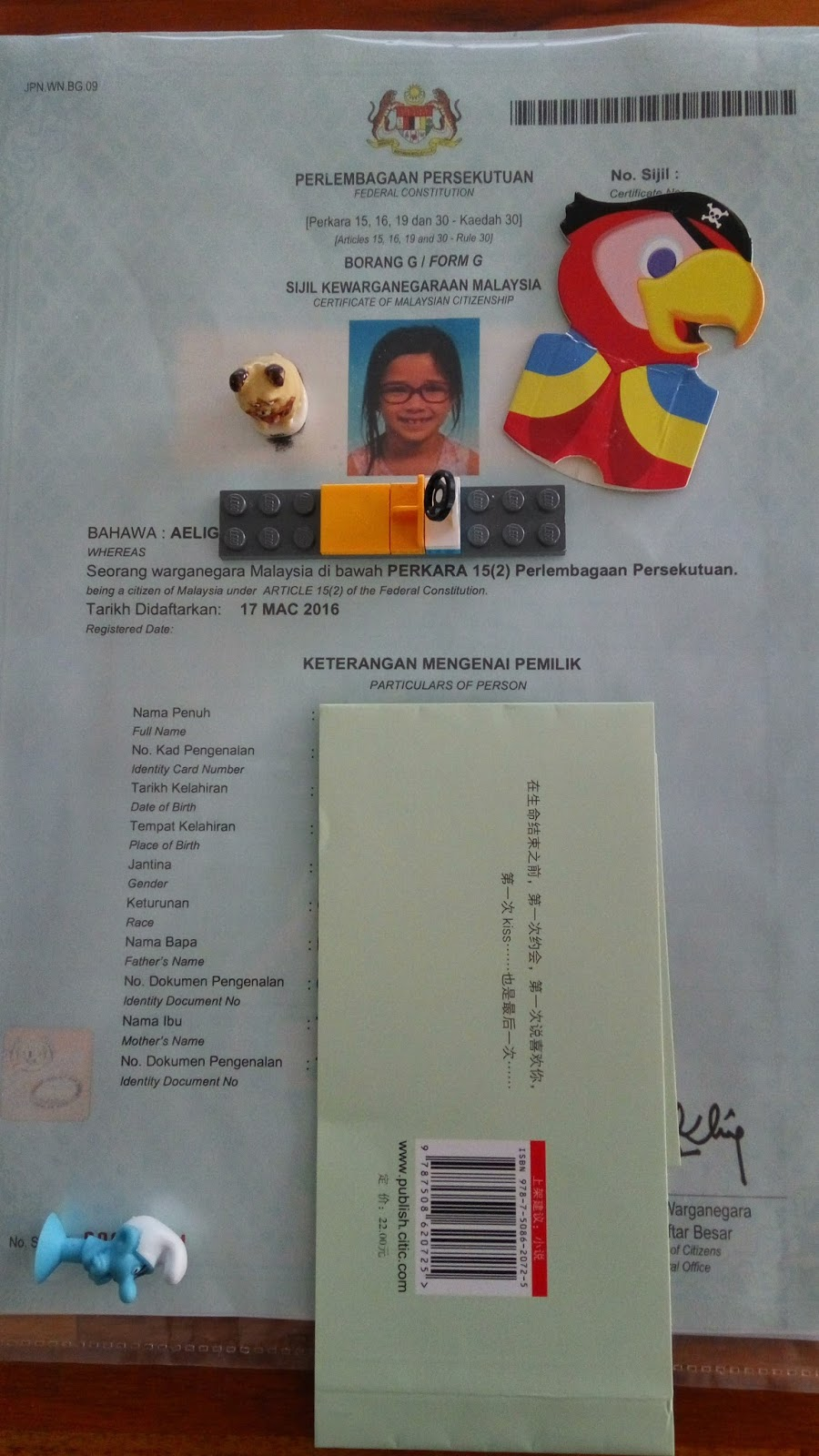A malaysian in france applying the malaysian citizenship for certificate in july 2017 we finally got to see it during our last trip to malaysia this is how it looks like and we managed to get a mykid for her aiddatafo Choice Image