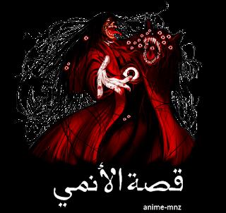تحميل ومشاهده جميع حلقات + أوفات أنمي هيلسينج مترجم عربي  | Hellsing Ultimate Online مشاهدة مباشرة + تحميل 2