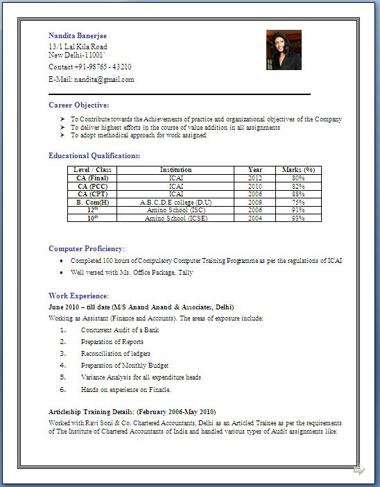 Freshers Resume Sample PDF Brefash