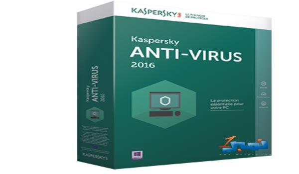 برنامج kaspersky للكمبيوتر اخر اصدار 2016
