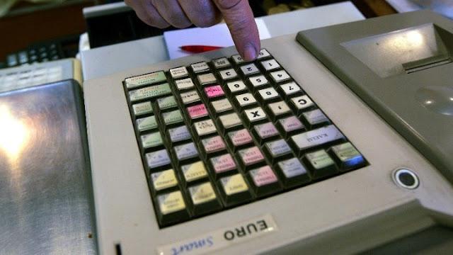ΟΕΒΕ Αργολίδας: Παράταση του μέτρου απόσυρσης ταμειακών μηχανών