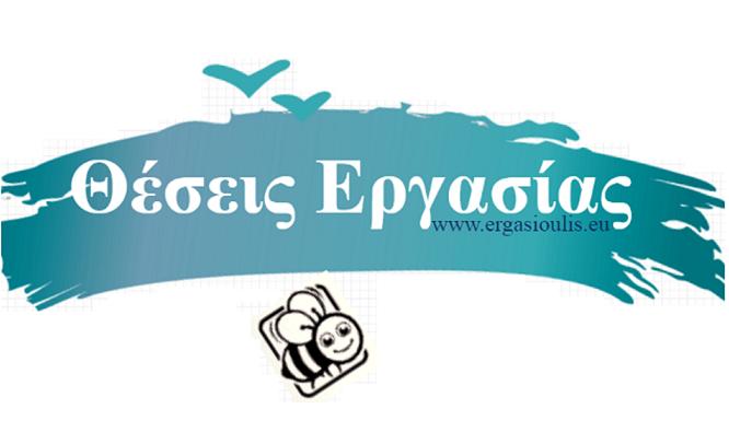 Ζητείται πωλήτρια από κατάστημα παιδικών ρούχων Αττική ~ ERGASIOULIS.EU 6dd89b44b30