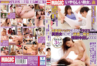 TEM-029 Yoshijuku Woman Elder Brother's Wife, Which Is The Erotic Mischief In Puberty Masegaki Is To Put Force In While Ri Slut And Temptation To The Contrary! !