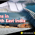 Dams in India: List of Dams in North East States of India