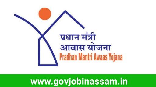 Pradhan Mantri Awas Yojana-U, Assam Recruitment 2018,govjobinassam