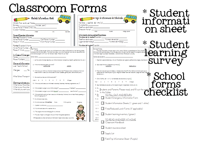Classroom Freebies: Back to School Forms