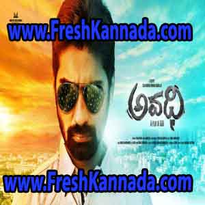 Avadhi (2016) Kannada Movie Mp3 Songs Free Download