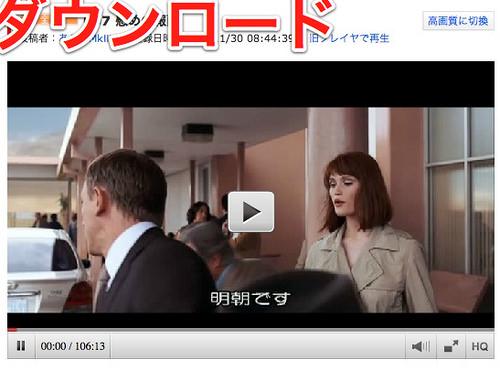 fc2 動画 ダウンロード 臨時