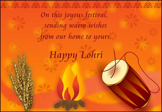 Happy Lohri Wishes 2017