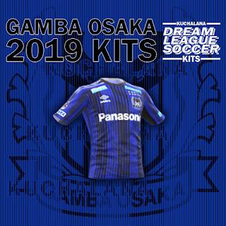 Gamba Osaka 2019 Kit