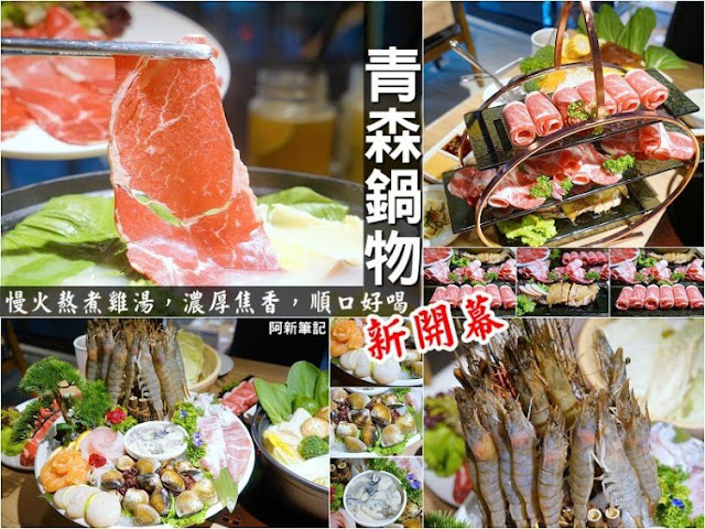 page - 2016台中火鍋排行榜│熱血台中前20大熱門人氣王