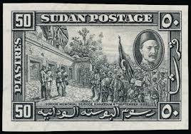 Sudan%2Bzegel.jpg