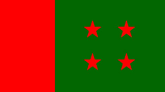 Awami-League-nomination-distribution-today