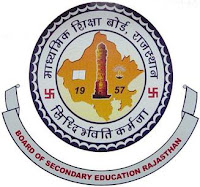 Rajasthan Education Board, Rajasthan, TET, REET, Graduation, Primary Teacher, Teacher, freejobalert, Latest Jobs, rajasthan education board logo