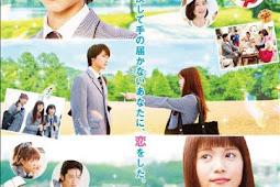 Itazurana Kiss The Movie in High School (2016) - Japanese Movie