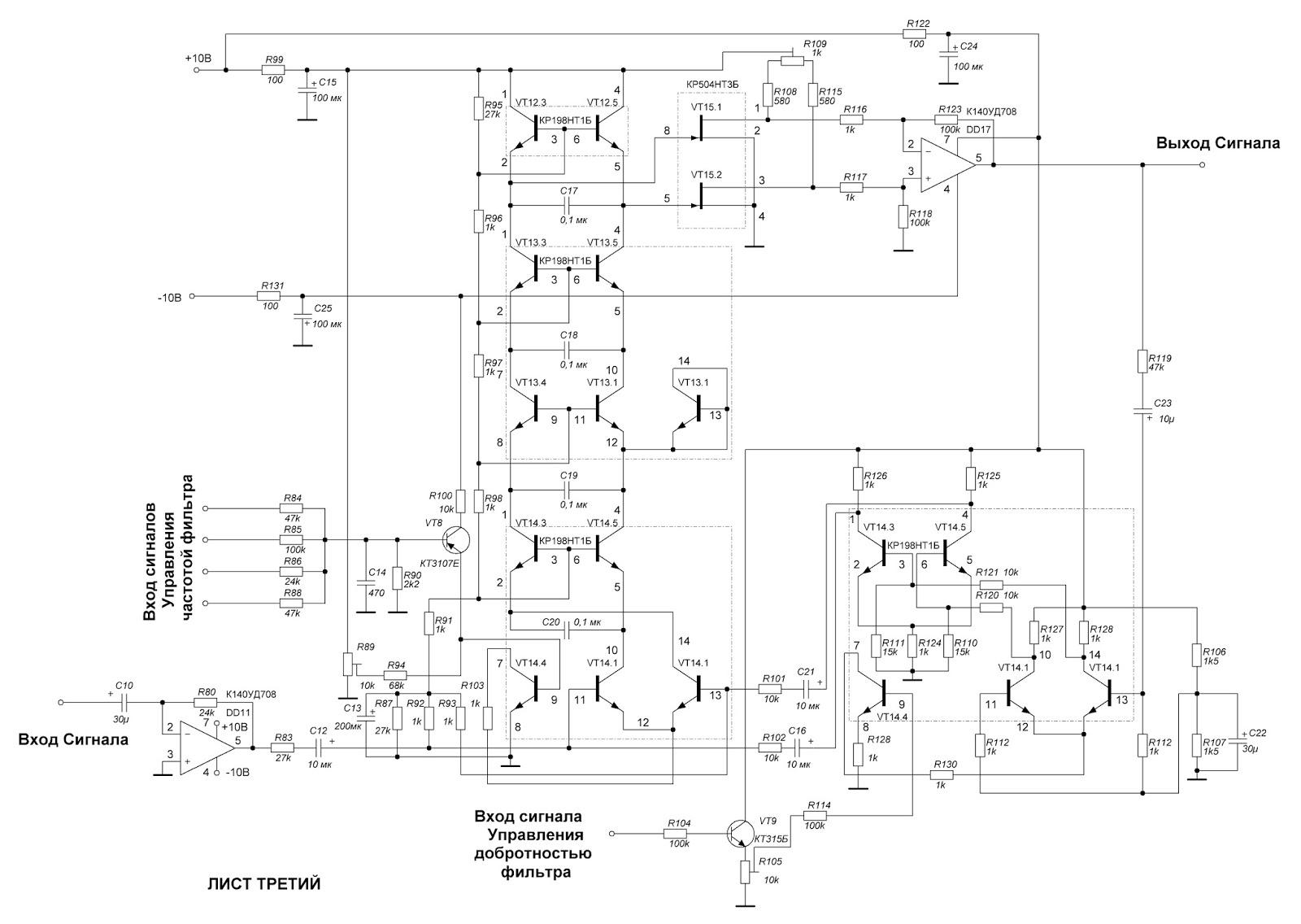 Кварцевые генераторы :: Производство и Поставки :: ЗАО НПФ ...